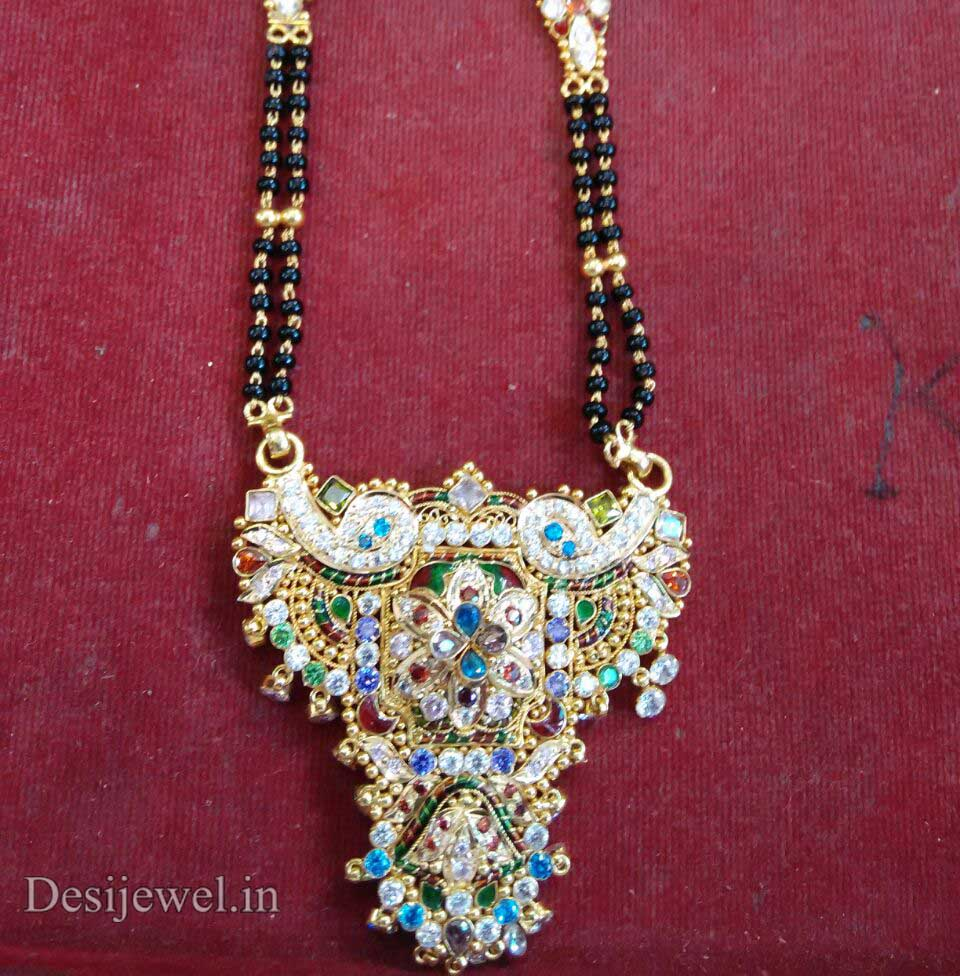 Marwadi Rajasthani fancy gold Mangalsutra And Weight is 15-17 gm