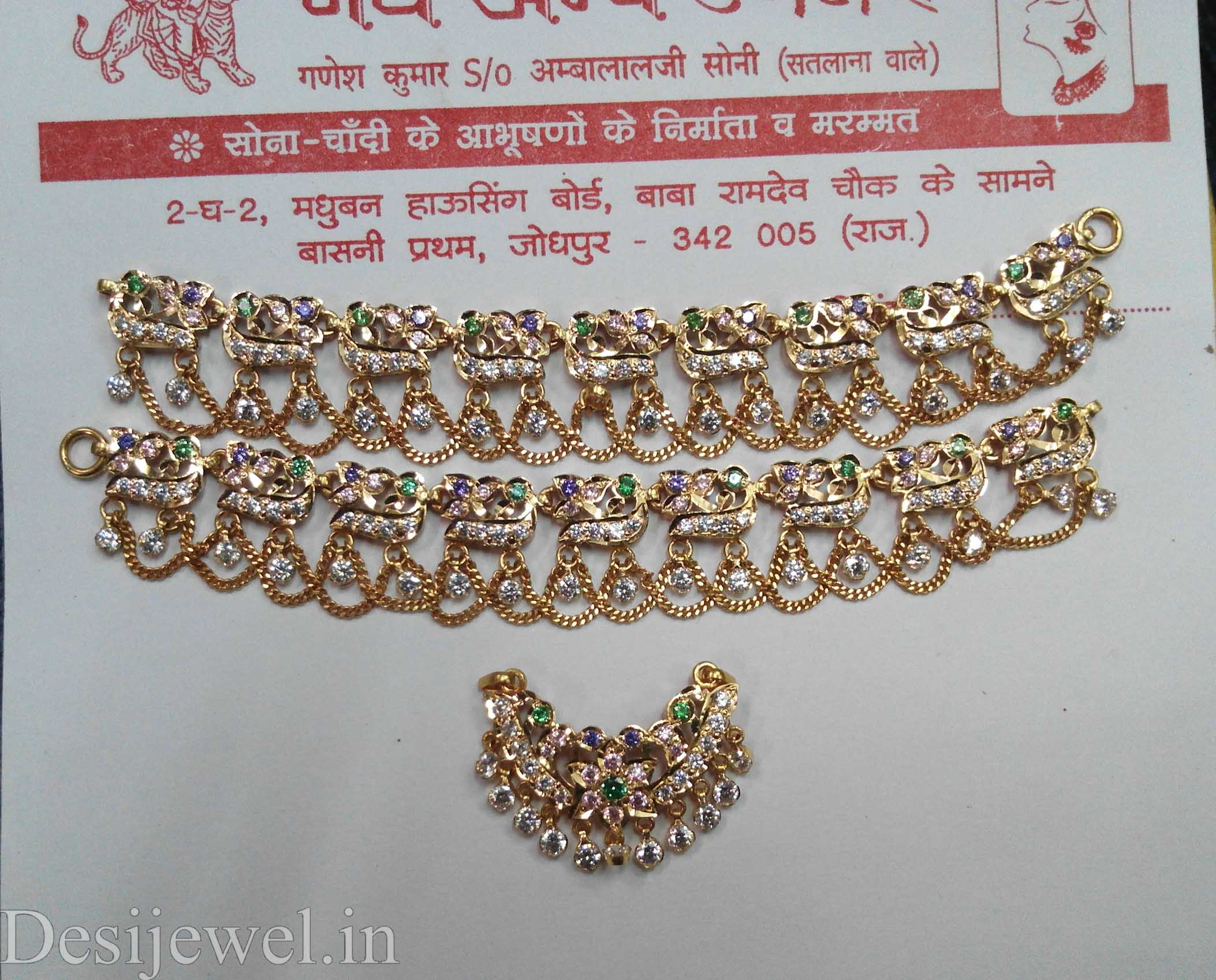 Marwadi Rajasthani Desi gold Rakhdi-Set And Weight is 18-30 gm