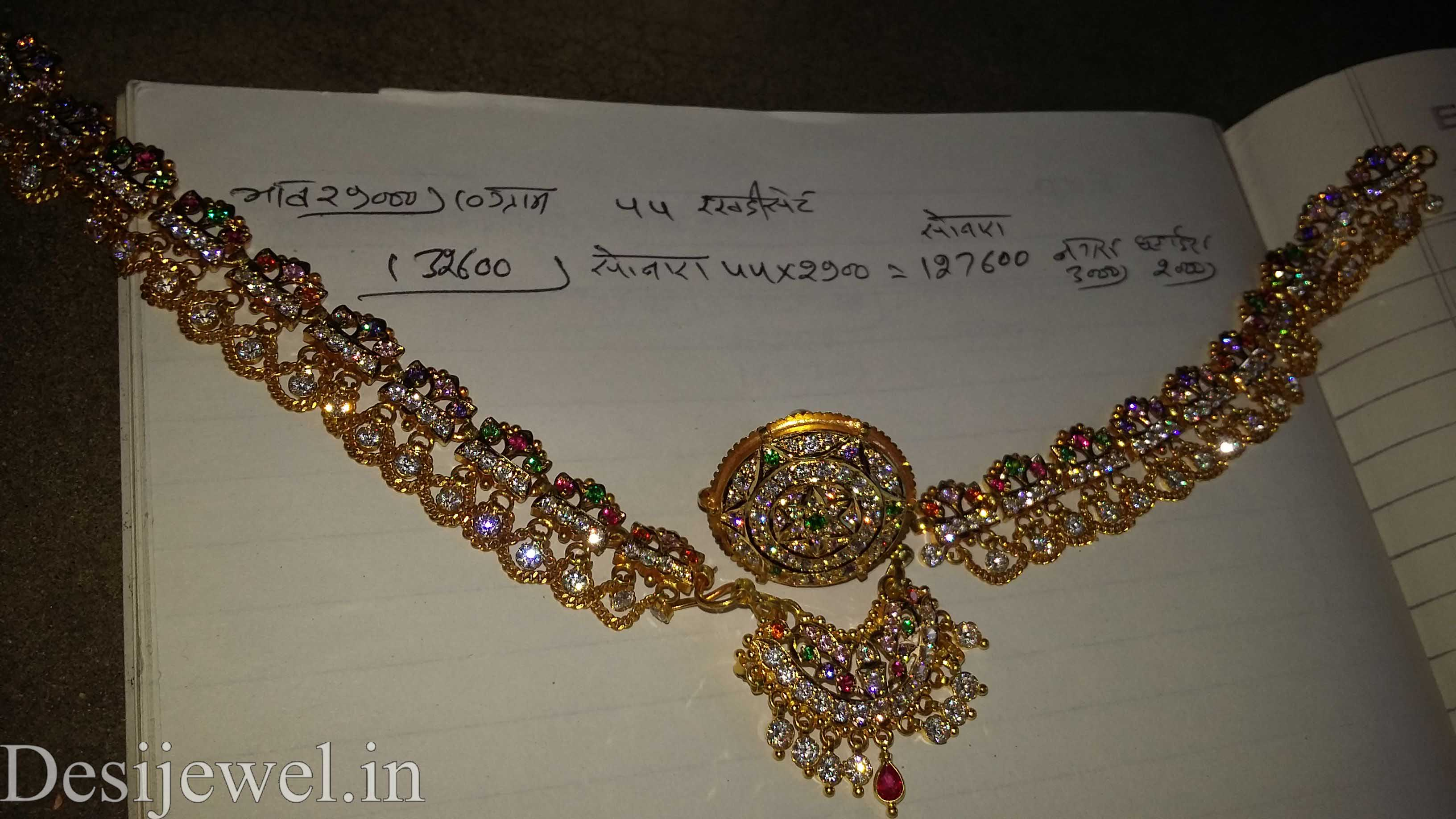 Marwadi Rajasthani Desi gold Rakhdi-Set And Weight is 18-22 gm