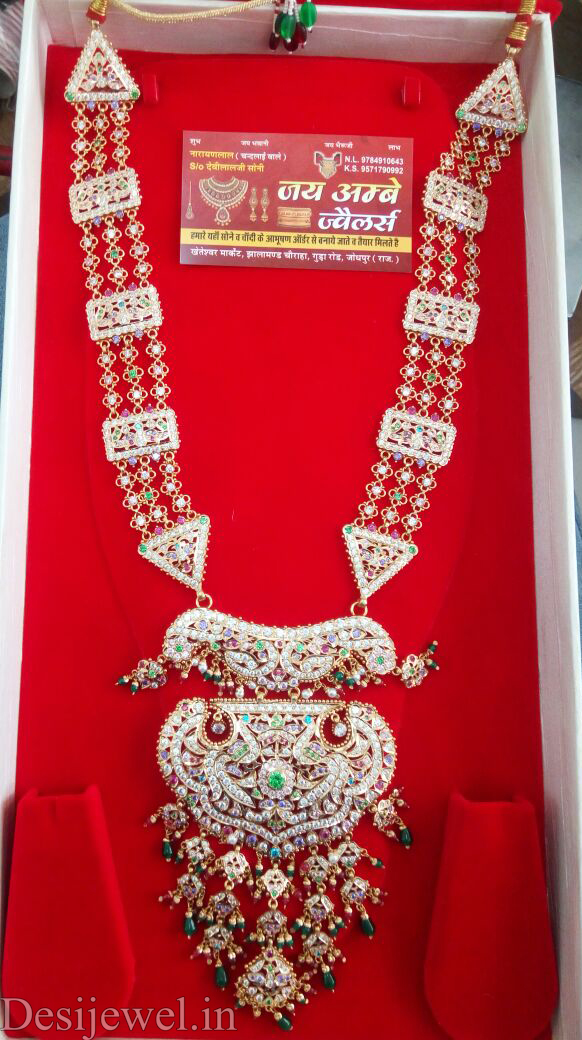Marwadi Rajasthani Desi gold Ram-Navmi And Weight is 100 gm